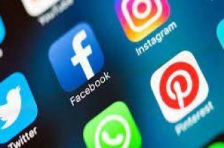 مصيره السجن...النظام يحظر متابعة صفحات على مواقع التواصل