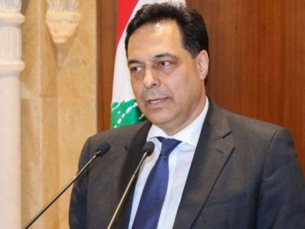 دياب  : لبنان على حافة الانهيار