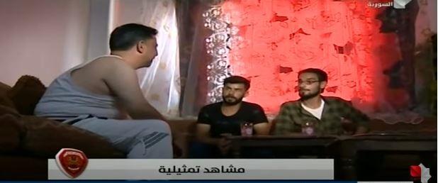 تلفزيون النظام يعرض الاعترافات الكالمة لمرتكبي جريمة بيت سحم