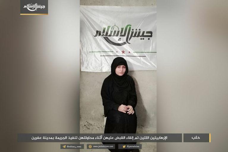 """""""جيش الإسلام"""" يفشل عملية إرهابية في عفرين (صور)"""