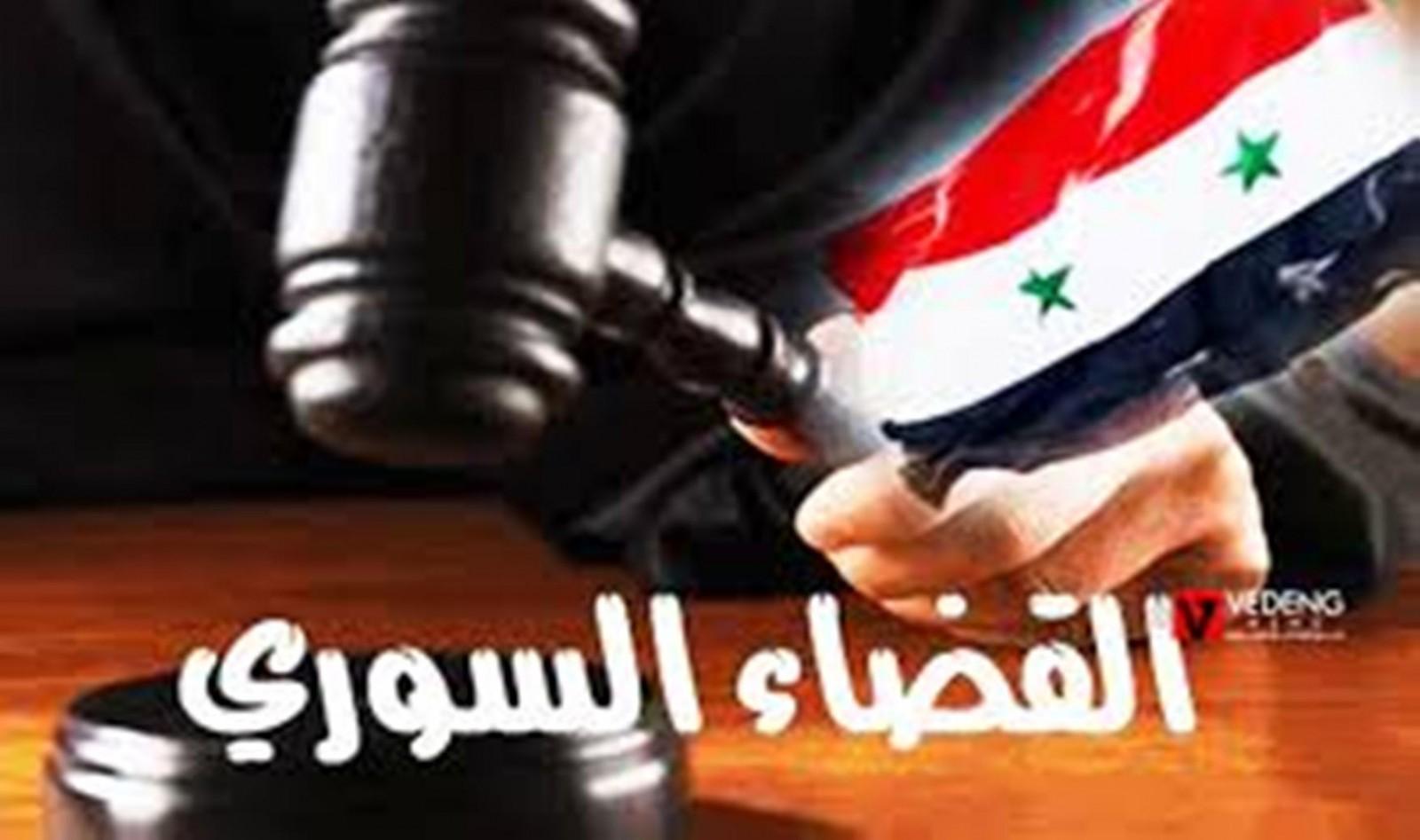 فيروس كورونا يهاجم قضاة النظام ... تسجيل اربع حالات في عدلية دمشق