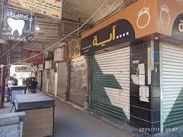 محلات الصرافة والصاغة في إدلب تعلن إضرابا عاما