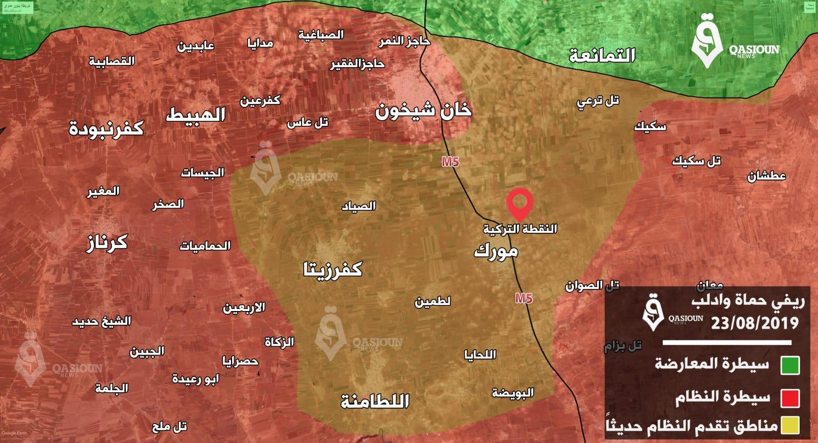 الرئاسة التركية تنشر خرائطاً توضح توزع القوى في إدلب وعموم سوريا