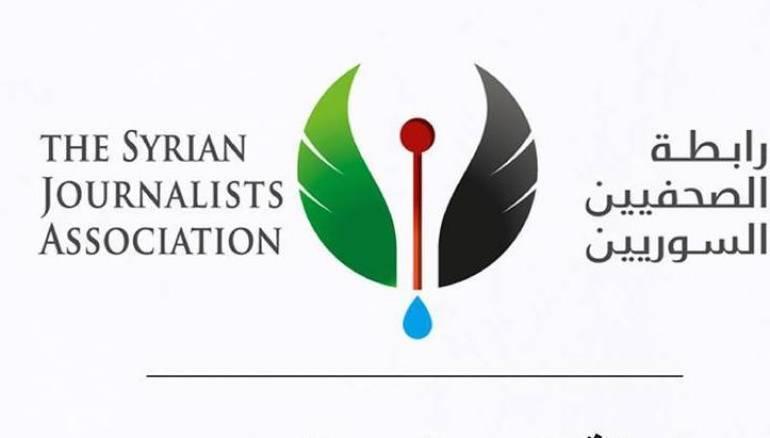 """الخلافات تعصف بـ """"رابطة الصحفيين السوريين"""" من جديد"""