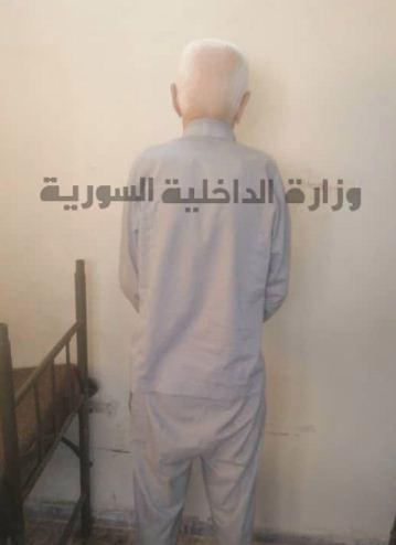 """عجوز  ثمانيني يقتل زوجته في """"كفر بهم"""" في ريف حماة"""