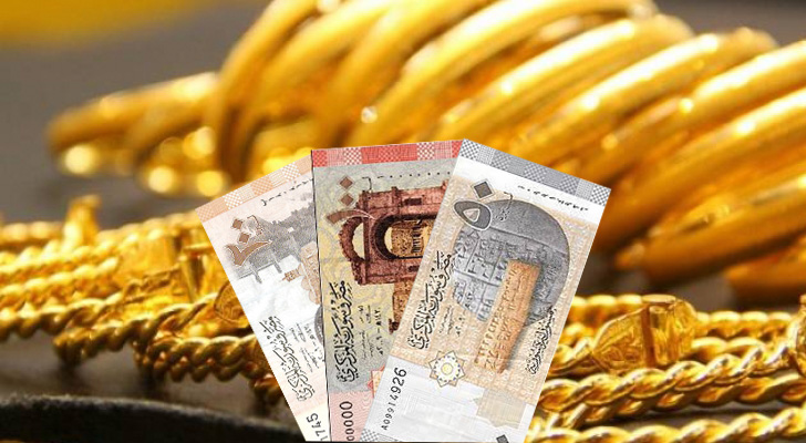 أسعار جديدة للعملات والذهب  في سوريا  اليوم الخميس