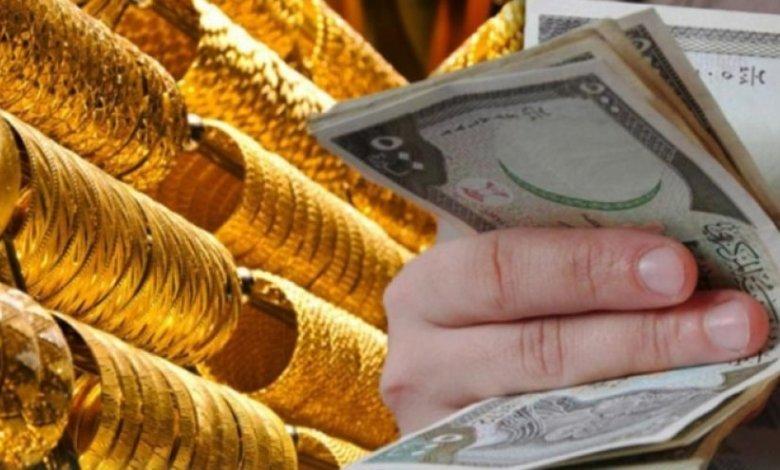 تحسن  في أسعار العملات والذهب  في سوريا  اليوم الأحد