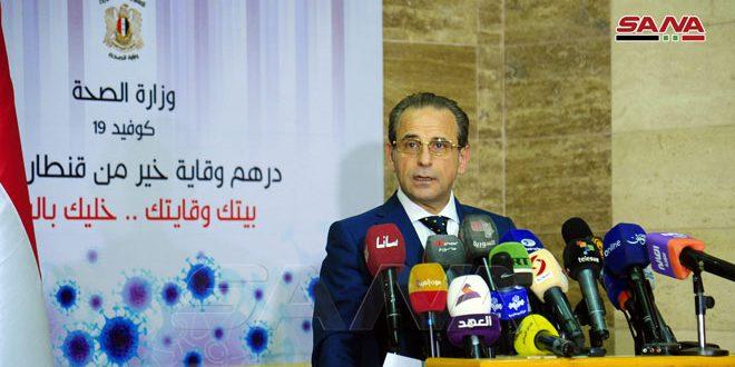 رغم ارتفاع الإصابات بكورونا.. وزير صحة النظام يتحدث عن إعادة فتح المطارات