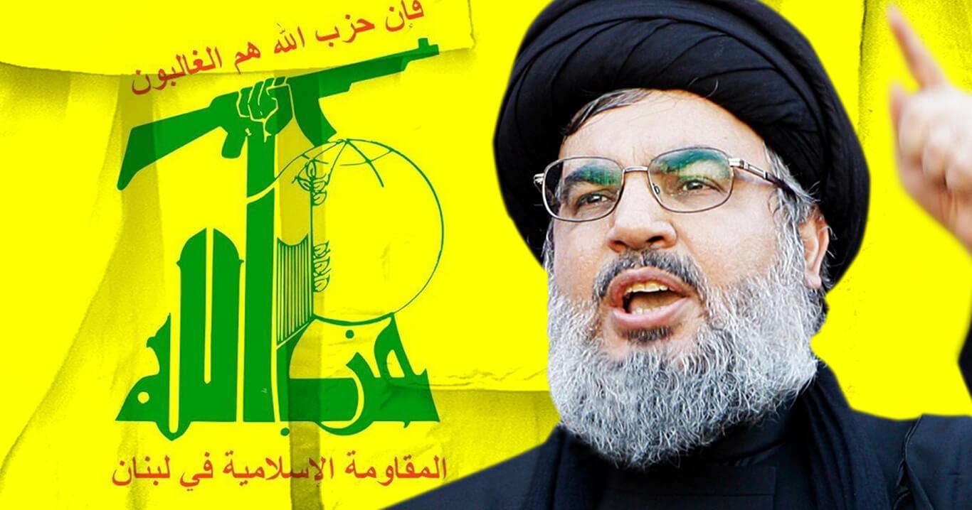 """تقرير أمريكي: قانون """"قيصر"""" حد من نشاطات ميليشيات """"حزب الله"""" اللبناني"""