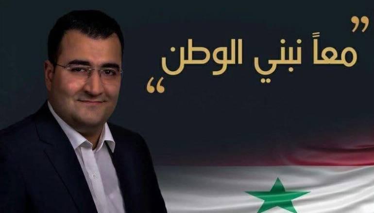 """لاجئ سوري حاصل على الجنسية التركية الاستثنائية بين المترشحين لـ """"مجلس الشعب"""""""