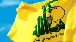 """نجل حسن نصر الله يغرّد عن """"حزب الله"""" ويثير جدلاً واسعاً"""