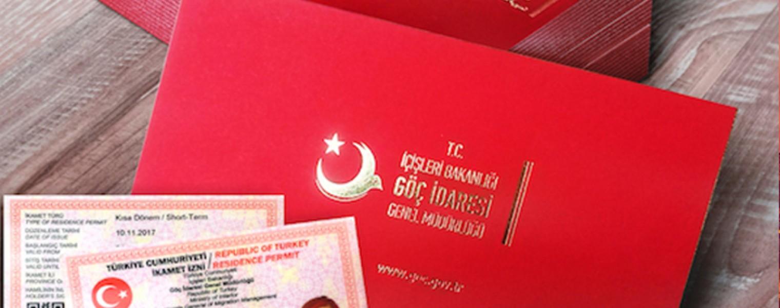 السلطات التركية تناقش تحويل الإقامات السياحية للسوريين إلى إقامات إنسانية