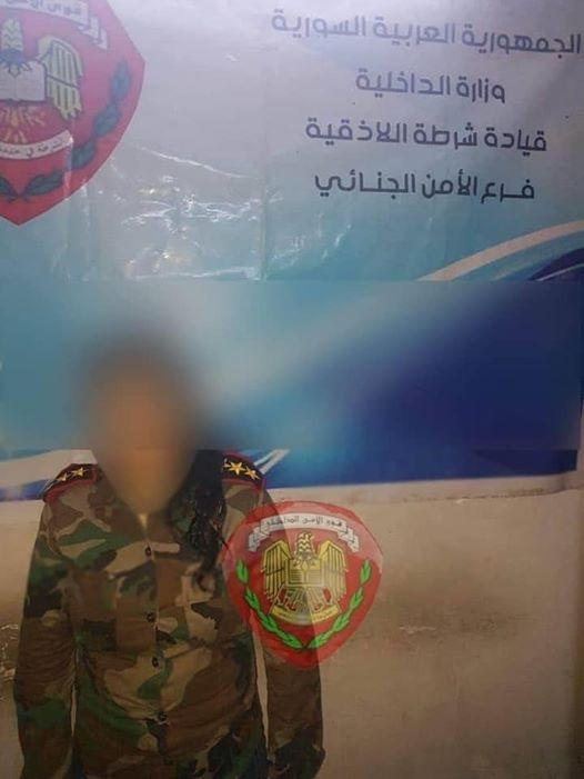 امرأة برتبة  ضابط في  قوات النظام ... تمارس الاحتيال والسرقة في اللاذقية