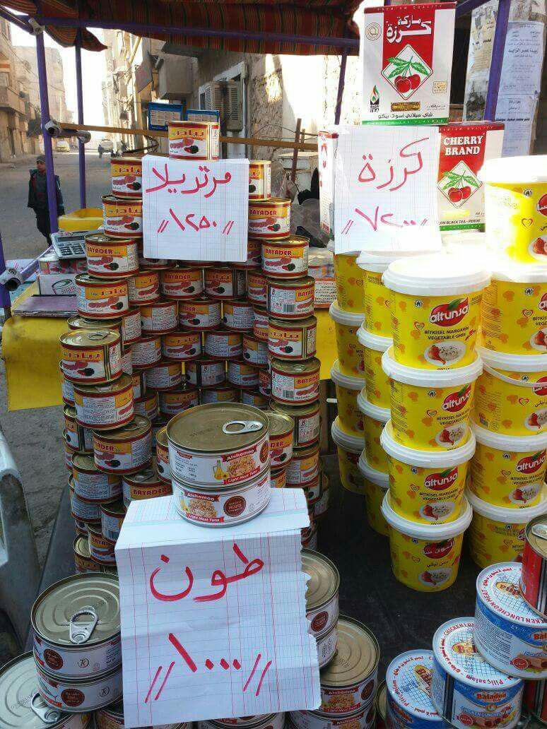 لماذا لم تنخفض الأسعار رغم تحسن سعر صرف الليرة السورية ؟