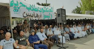 رفع أعلام النظام وإطلاق شعارات ضد الأسد خلال تخريج دورة عسكرية للواء الثامن في درعا