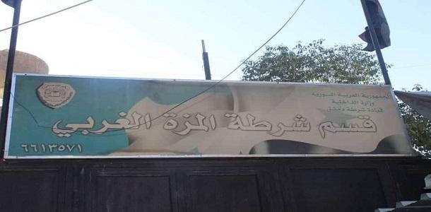 عصابة في مناطق النظام تستدرج سائق سيارة وتقتله وتسلب سيارته