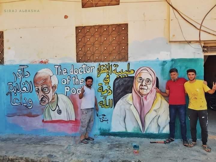 """جدارية تجسد """"دكتور الغلابة"""" المصري إلى جانب """"طبيبة الفقراء"""" السورية في ريف إدلب"""