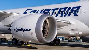 مصر للطيران تطرح ميزات للراغبين بالسفر إلى قطر
