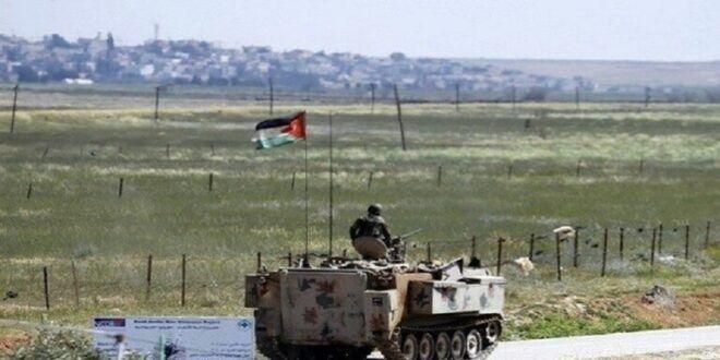 الأردن يحبط محاولة تسلل مجموعة أشخاص  من أراضيه إلى الأراضي السورية