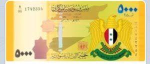 اقتصادي يتوقع أن يصدر النظام ورقة الـ 5 آلاف ليرة