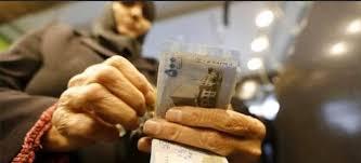 تقرير : 70 في المئة من العائلات السورية تعيش على الحوالات المالية من خارج البلاد