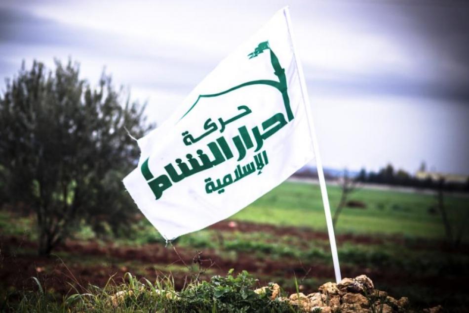 أحرار الشام تكشف أسماء القيادات  العسكرية و الإدارية  في صفوفها