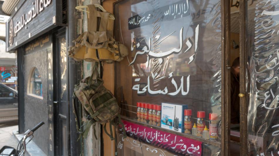 حكومة الإنقاذ تصدر قراراً بإغلاق محال الأسلحة في ادلب
