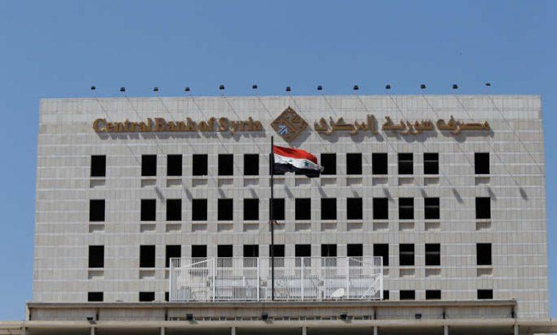 المصرف المركزي التابع للنظام يدرس إصدار ورقة نقدية من فئة 10 آلاف ليرة
