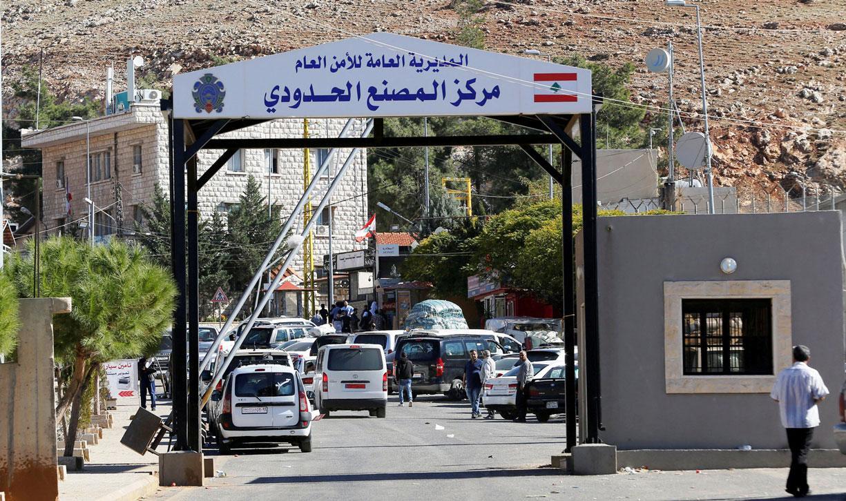 لبنان يعلن عن موعد فتح الحدود مع سوريا