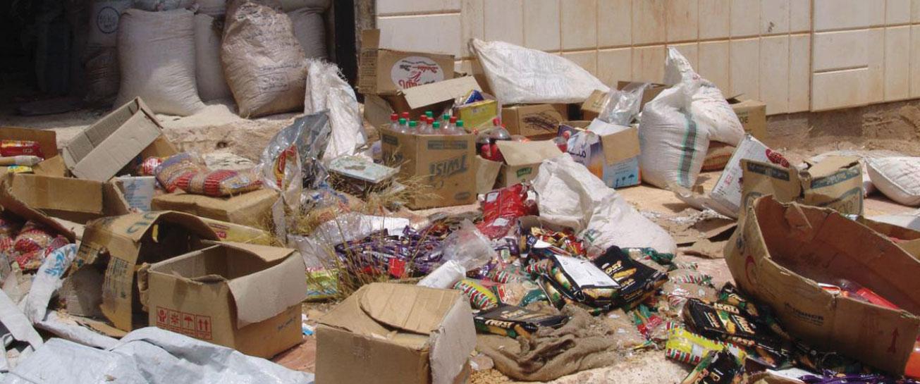 وزارة تجارة النظام تحظر بيع المواد المنتهية الصلاحية والمخالفة للمواصفات