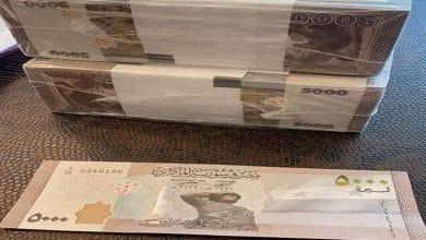 الحكومة السورية المؤقتة تحذر من تداول فئة 5 آلاف ليرة