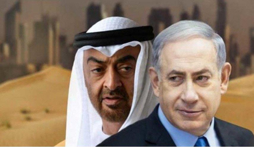 الإمارات تهنئ إسرائيل بذكرى احتلال فلسطين ومواقع التواصل تشتعل غضباً