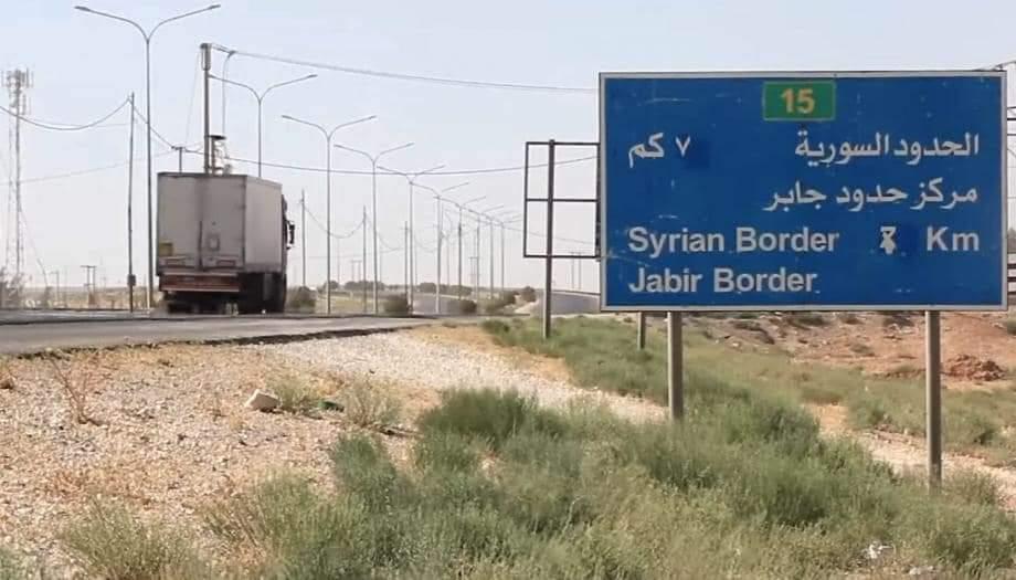 الأردن يعلن إعادة فتح المعابر الحدودية مع سوريا
