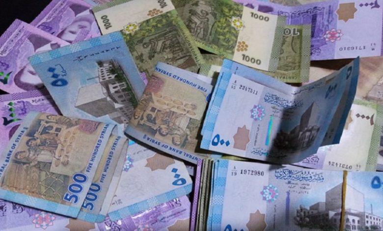 الدولار يسجل تراجعاً جديداً عند إغلاق تداولات الاثنين