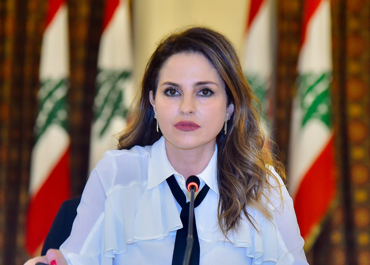وزيرة الإعلام اللبنانية تكشف عن خفايا انفجار مرفأ بيروت