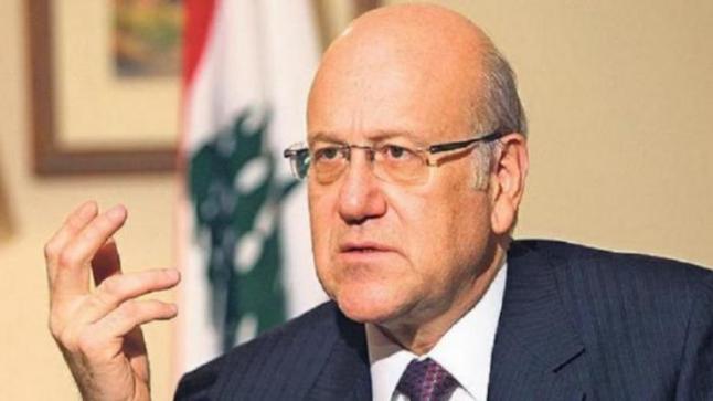 توقعات بتكليف نجيب ميقاتي بتشكيل الحكومة اللبنانية