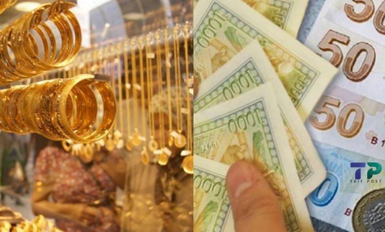 تراجع أسعار العملات و الذهب  في افتتاح تداولات الاثنين