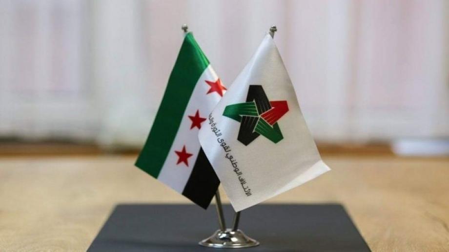 الائتلاف يطالب المجتمع الدولي بانقاذ أهالي درعا