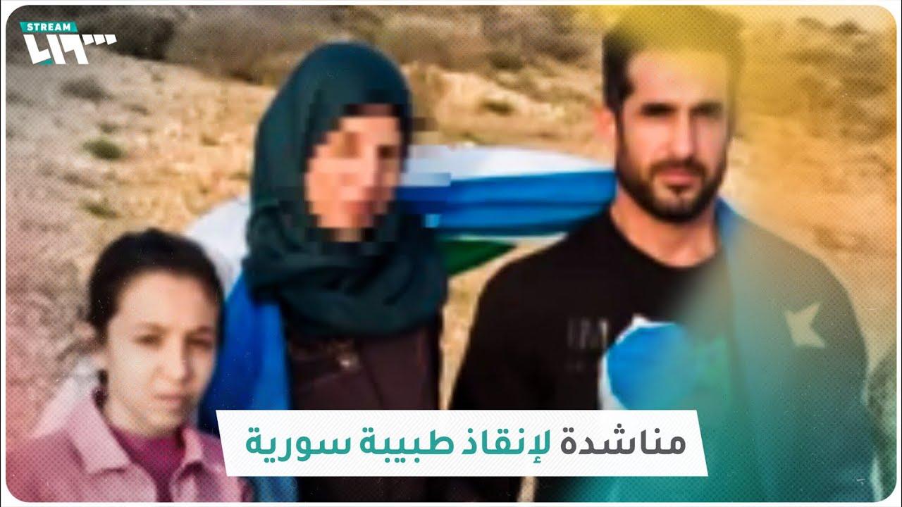 مرض يذيب اللحم.. عائلة سورية تناشد أردوغان لنقلها من الصومال لتلقي العلاج