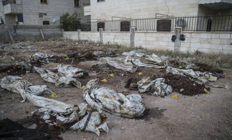 السلطات المحلية في مدينة الباب تعثر على  مقبرة جماعية في جبل الشيخ عقيل