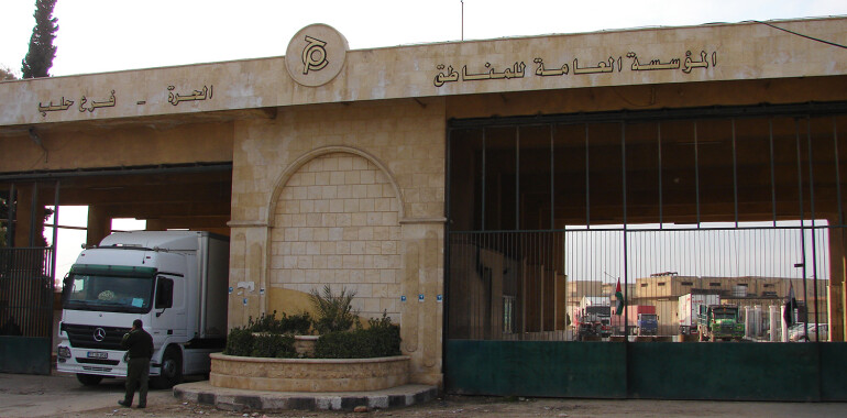 حكومة النظام تطرح المنطقة الحرة بحلب للاستثمار