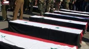 بالأسماء ...مصرع عدد من ضباط وعناصر قوات النظام بينهم عميد