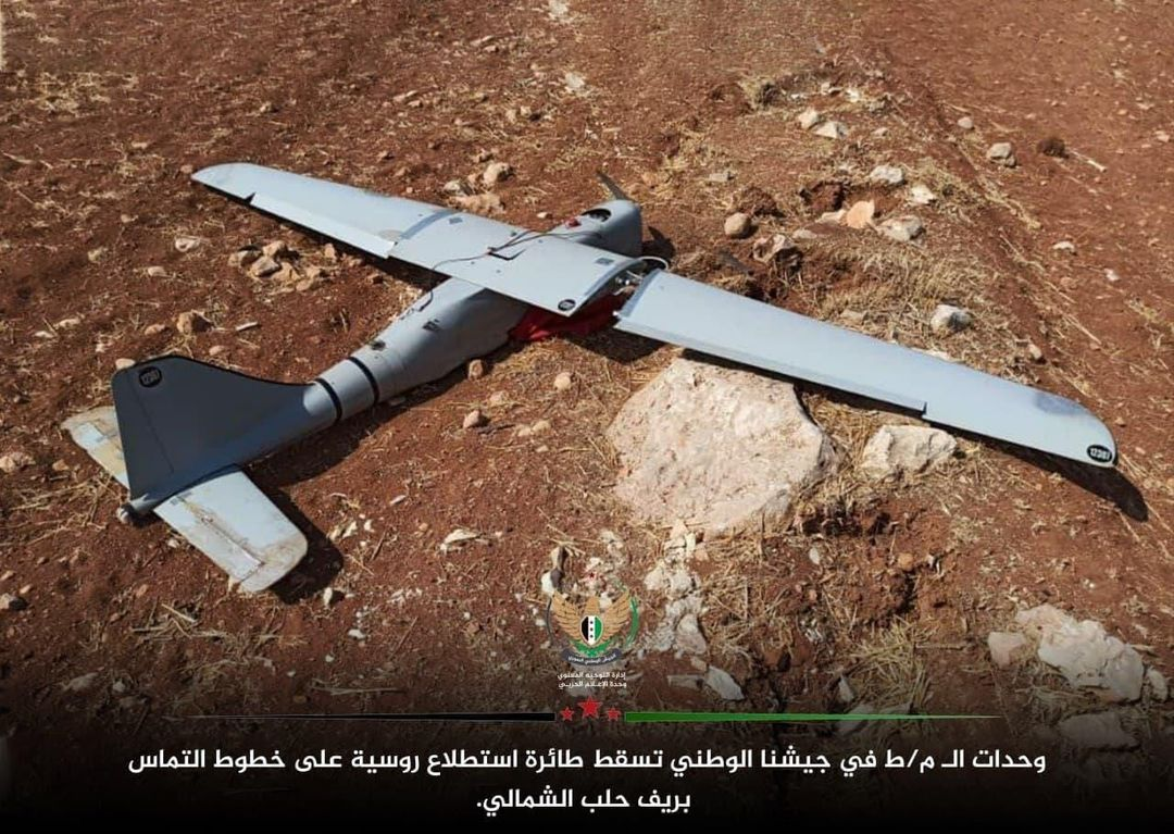 The National Army shoots down a Russian reconnaissance plane in Aleppo countryside
