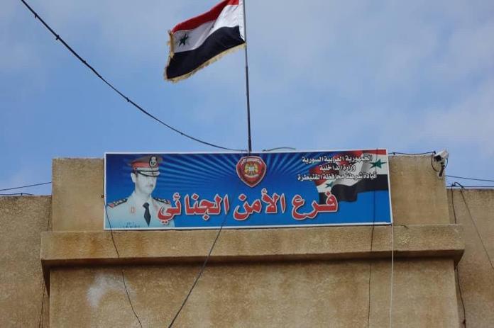 جريمة مروعة في القنيطرة ... حفيد  يقتل  جدته من أجل 15 ألف ليرة سورية