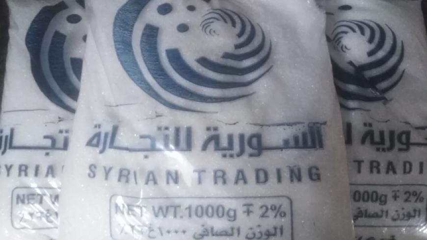 النظام يوقف عددا من  المسؤولين  في السورية للتجارة للتحقيق في قضايا فساد