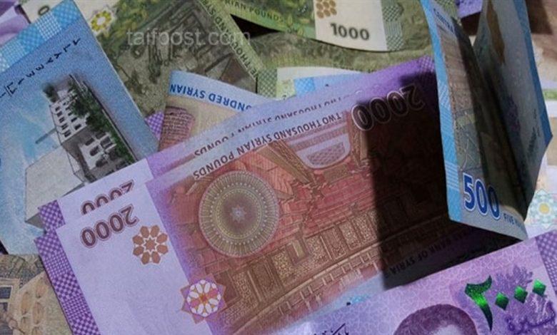 تحسن جديد  تسجله العملات الأجنبية و الذهب  في افتتاح  تعاملات الخميس