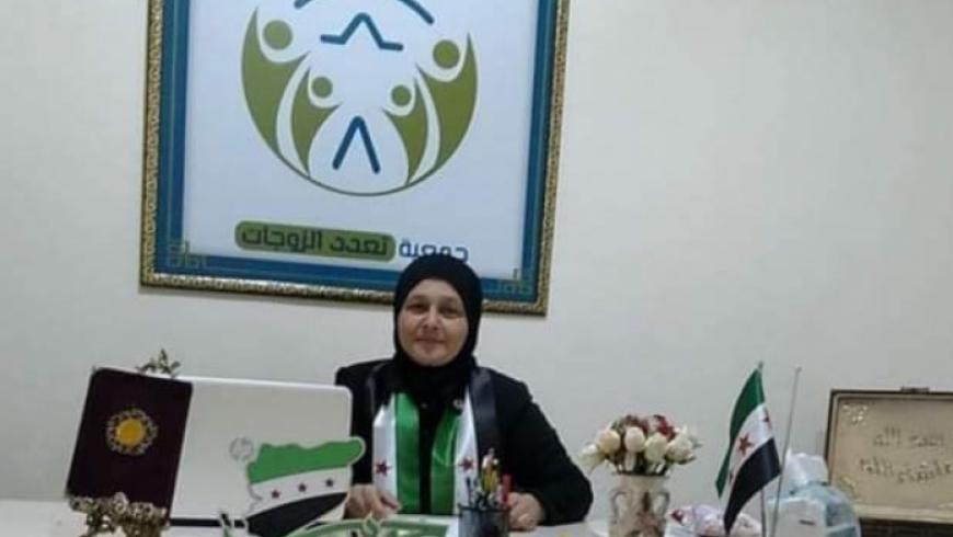 محلي عزاز يصدر قرارا بإغلاق جمعية تعدد الزوجات