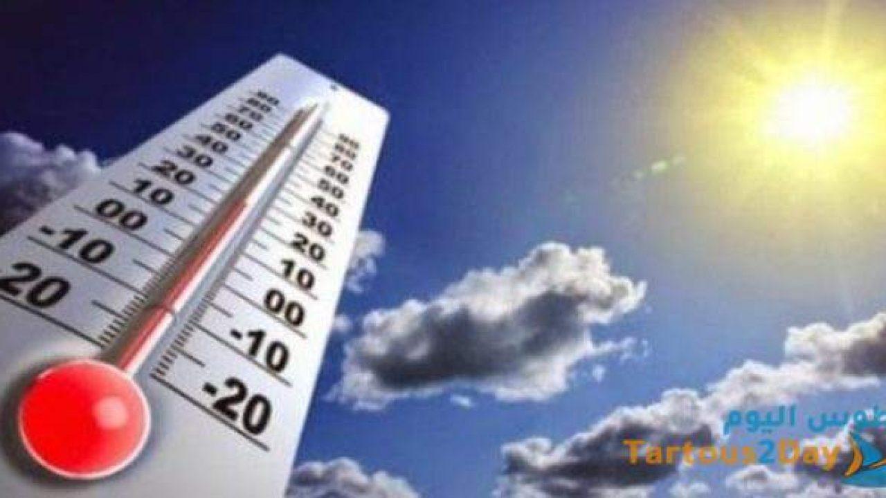 الحرارة إلى ارتفاع.. والجو بين الصحو والغائم جزئياً