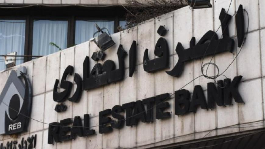 In the manner of security branches... A bank manager in Damascus detains a loyal journalist