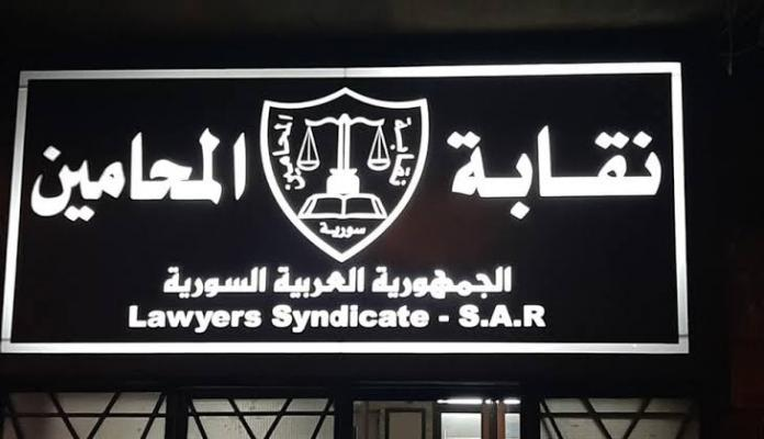 After their execution, the head of the regime's lawyers' syndicate demands to confiscate 24 people's money